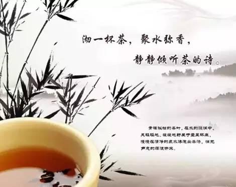 喝茶缘由千百种,不知君又为哪般?