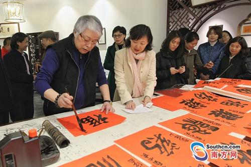 """首场""""大师下午茶""""在广州文艺市民空间为市民送艺术"""