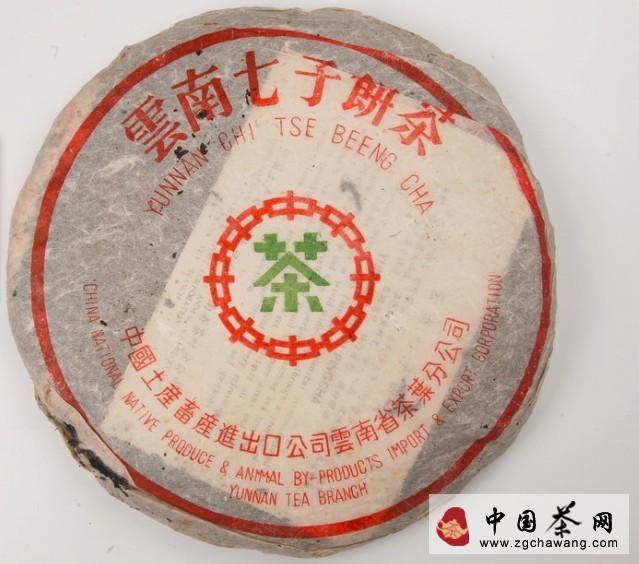 余秋雨:为普洱老茶口感排序