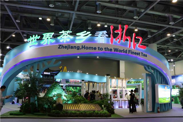 茶和世界,共享发展 第二届中国国际茶叶博览会打造全球茶业餮宴
