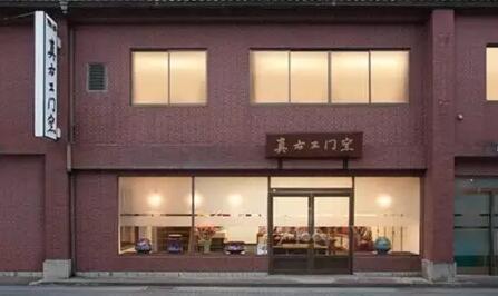 入窑一色,出窑万彩——日本有田烧·真右工门荣登上海茶业交易中心火热发售