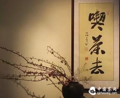 宋人生活四艺:点茶为首