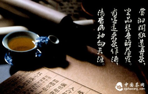 禅色,在一卷经书中沏茶