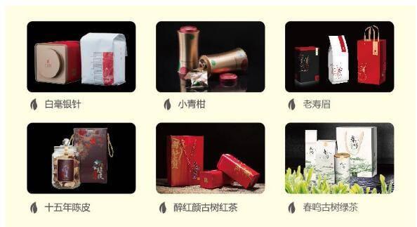聚焦春季茶博会:新零售时代下,茶业转型出路在哪里?
