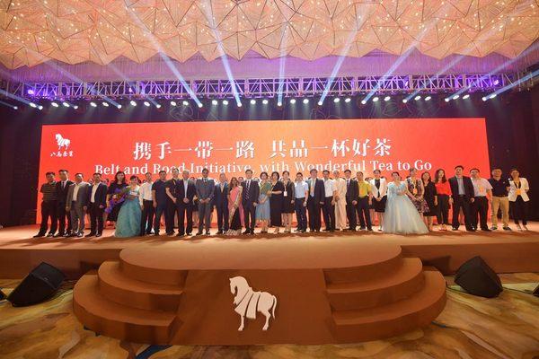 八马茶业&毛里求斯开展国际茶业合作峰会