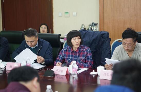 《中国茶叶公园》团体标准起草第一次工作会议召开