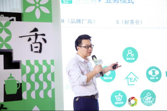 """019好茶仓新零售跨界交流会:1+N的资源融合乃茶业方向"""""""