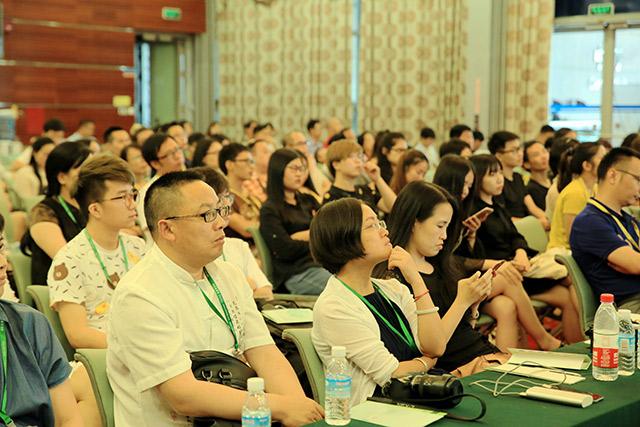 第二届中国(深圳)国际茶包装设计论坛强势来袭!