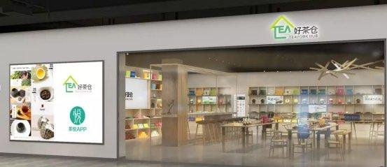 沈阳茶博会成功举办 茶行业B2B模式再获热点关注