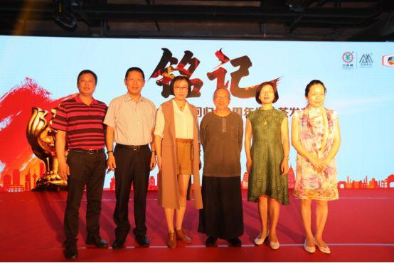 中茶百年木仓香港回归20周年纪念茶发布会圆满落幕