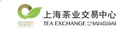 """上海茶业交易中心""""酩茗小课堂""""茶文化培训班招生啦!"""