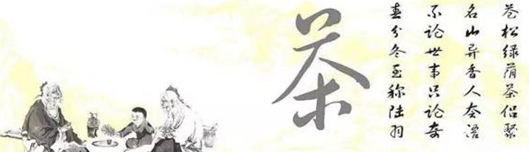 茶道与书法的修身养性探讨