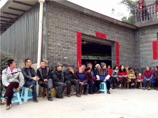 洪雅依托雅茶产业 打造雅茶文化乡村旅游主题