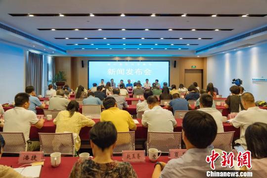 第六届中华茶奥会开幕,以茶会友茗战杭州