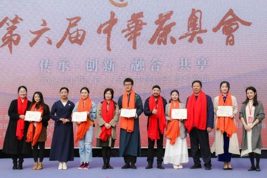 茶香中华 茗战龙坞 第六届中华茶奥会开幕