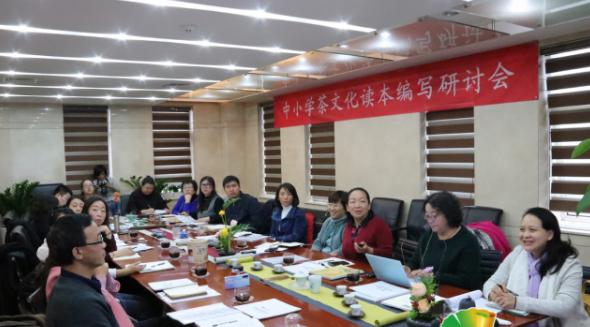 """北京市中小学茶文化教育研讨会,探寻""""茶育""""落地"""