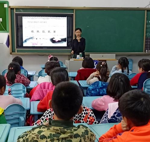 传统茶文化知识走进山师附小小学课堂