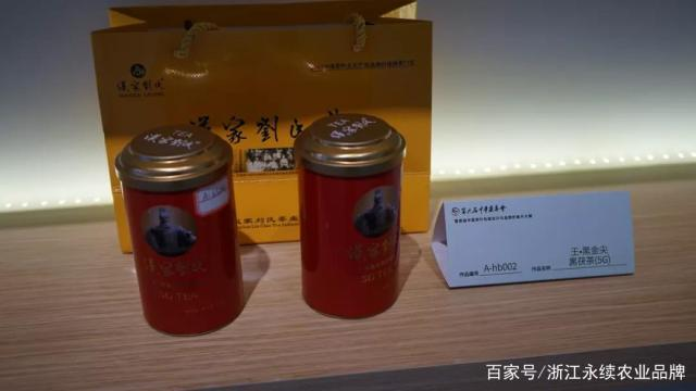 第六届中华茶奥会暨首届茶叶品牌形象片大赛大奖揭晓!