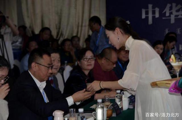 中华茶奥会奶茶赛暨中国首届奶茶大赛开赛