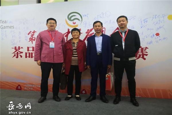 岳西翠兰斩获第六届中华茶奥会铜奖
