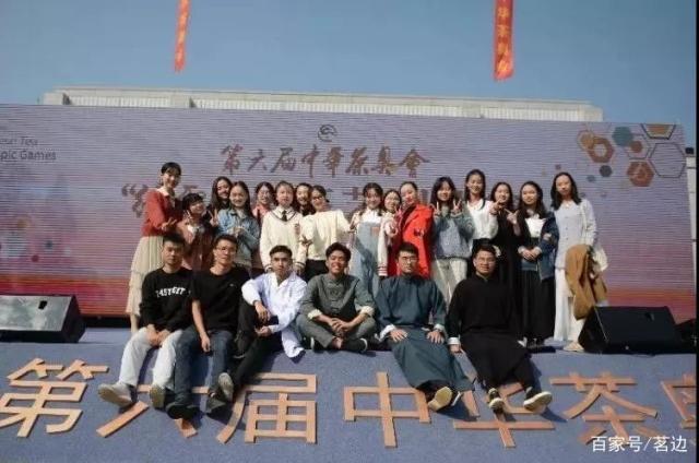 获奖率100%!浙江大学大学生茶艺队闪耀第六届中华茶奥会