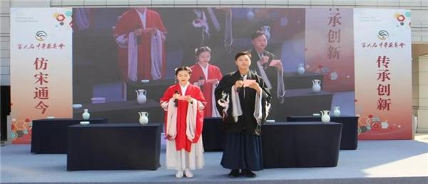 浙江旅游职业学院在中华茶奥会一展大学生茶艺风采